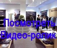 Русский электрик - Электромонтажная компания в Прокопьевске
